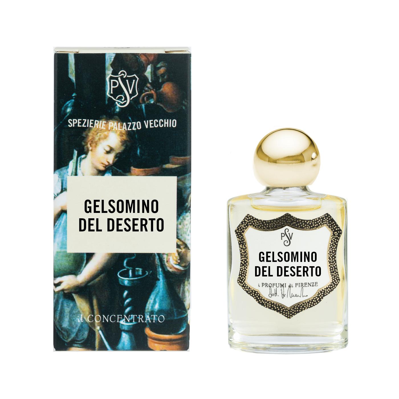 GELSOMINO DEL DESERTO - Il Concentrato-4320