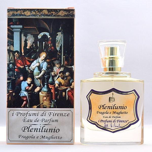 PLENILUNIO - Eau de Parfum-2511